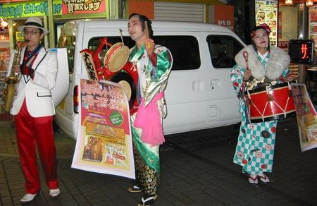 ちん問屋2.JPG