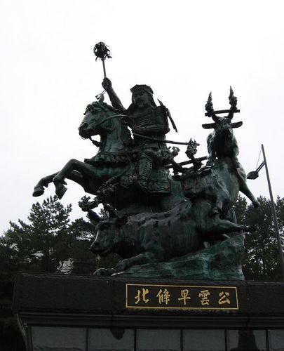 北条早雲 銅像 2.26.JPG